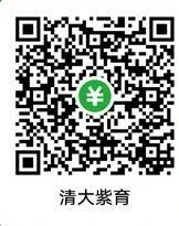 1594888533870095184.jpg